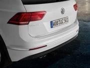 Genuine Volkswagen Tiguan Rear Chrome Bumper Strip